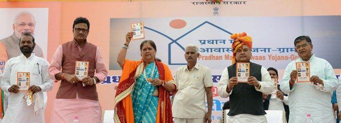 cm-pradhan-mantri-awas-yojana-gramin-launch-at-banswara-CMP_0967