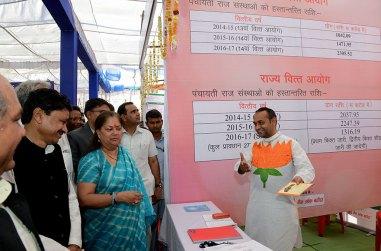 cm-pradhan-mantri-awas-yojana-gramin-launch-at-banswara-CMP_1483