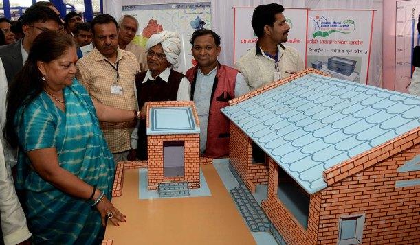 cm-pradhan-mantri-awas-yojana-gramin-launch-at-banswara-CMP_1573