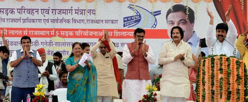 vr-juliyasar-sikar-foundation-stone-laying-CMP_0251