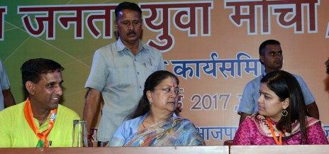vasundhara-raje-bhartiya-janta-yuva-morcha-executive-committee-CMA_5987