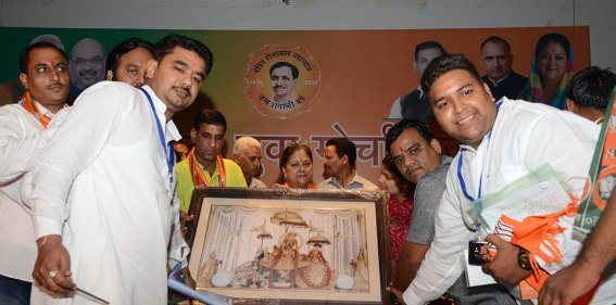 vasundhara-raje-bhartiya-janta-yuva-morcha-executive-committee-CMA_6198