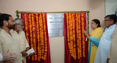cm-inaugurates-abhay-command-center-in-kota-rajasthan-CMP_2480