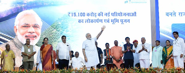 pm-narendra-modi-udaipur-visit-projects-inaugurations-CLP_2176