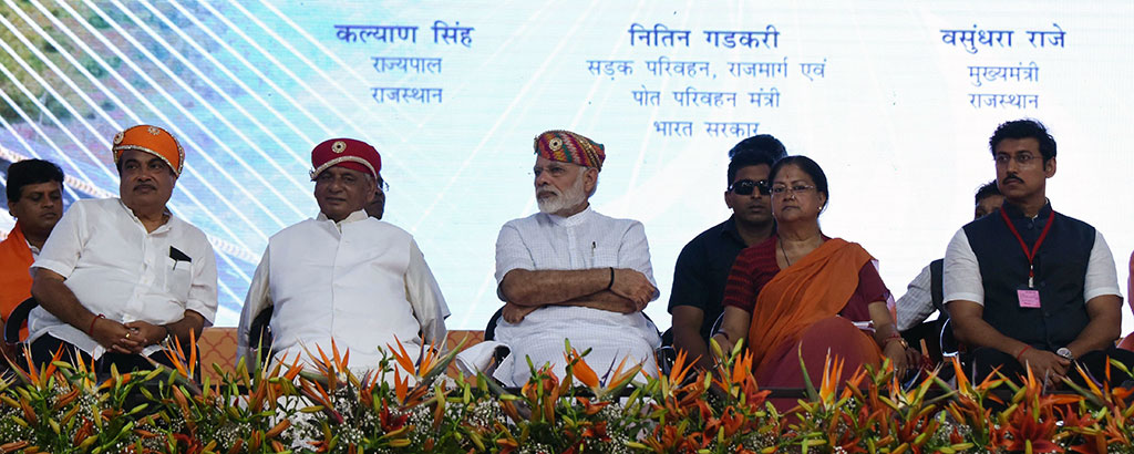 pm-narendra-modi-udaipur-visit-projects-inaugurations-CLP_2224