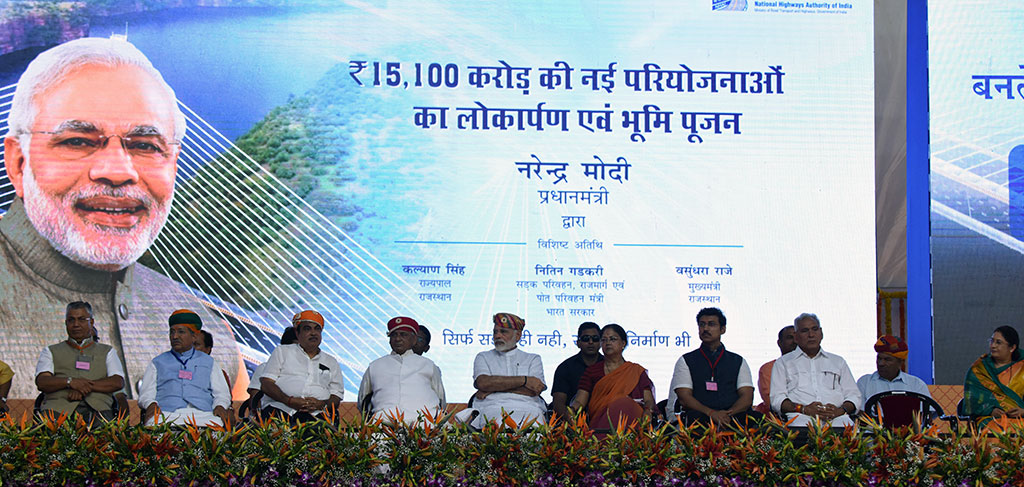 pm-narendra-modi-udaipur-visit-projects-inaugurations-CLP_2230