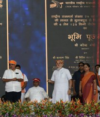 pm-narendra-modi-udaipur-visit-projects-inaugurations-CLP_2441