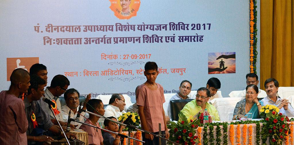 vasundhara-raje-Pandit-Deendayal-Upadhyay-Vishesh-Yogyajan-Shivir-CMP_5429