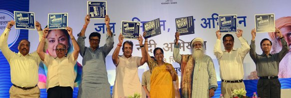 vasundhara-raje-rally-for-river--JECC-Sitapura-Jaipur-CMP_6204