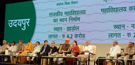 global-rajasthan-agritech-meet-udaipur-CMP_3887