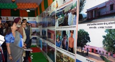 cm-exhibition-beti-bachao-yojna-bjp-meeting-surajgarh-junnjhunu-CMP_9456