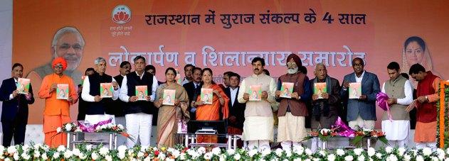 vasundhara-raje-4-years-bjp-anniversary-jhunjunu-rajasthan-CMP_0850