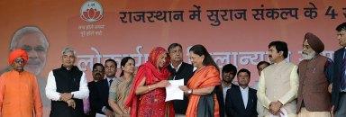 vasundhara-raje-4-years-bjp-anniversary-jhunjunu-rajasthan-CMP_0930