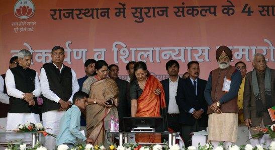 vasundhara-raje-4-years-bjp-anniversary-jhunjunu-rajasthan-CMP_0945