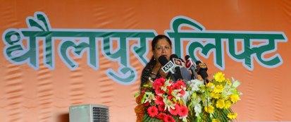 vasundhara-raje-dholpur-announcements-CMA_9518