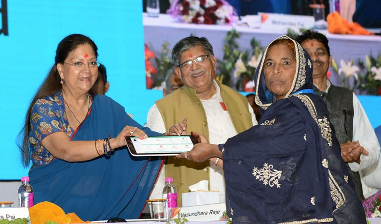 vasundhara-raje-digifest-closing-ceremony-udaipur-2017-CMP_8702
