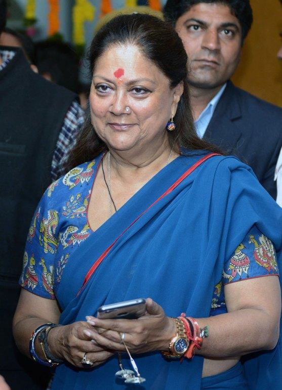 vasundhara-raje-digifest-closing-ceremony-udaipur-2017-CMP_8856