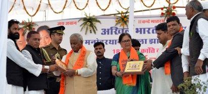 vasundhara-raje-avanti-bai-lodha-manohar-thana-jhalawar-CMP_2527