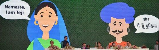 rajasthan-it-day-awards-chief-minister-vasundhara-raje-CMP_6248