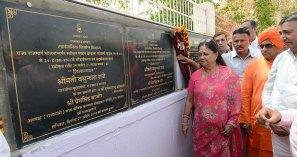 cm-martyr-statue-sunil-kumar-yadav-neem-ka-thana-sikar-CMA_8588