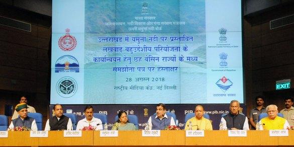 cm-vasundhara-raje-mou-national-media-center-new-delhi-DSC_8023