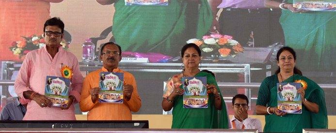 vasundhara-raje-state-level-teachers-honoring-ceremony-teachers-day-CLP_4148