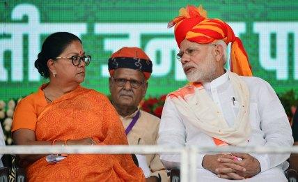cm-speech-vijay-sankalp-sabha-ajmer-CMP_5116