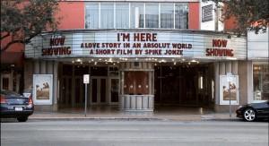 Дневно кино