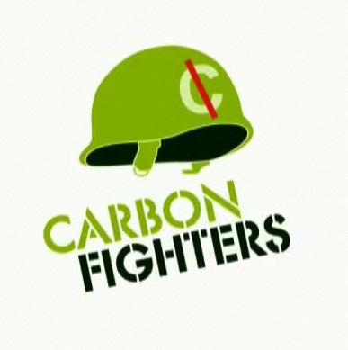 Бой по въглеродните емисии!!!