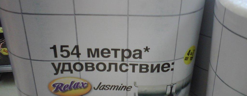 #Facepalm по български