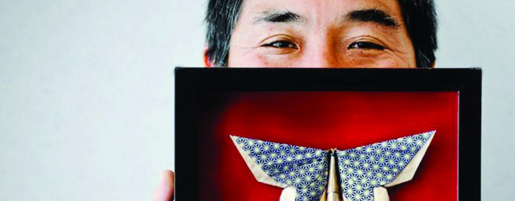 Изкуството да очароваш – Гай Кавазаки