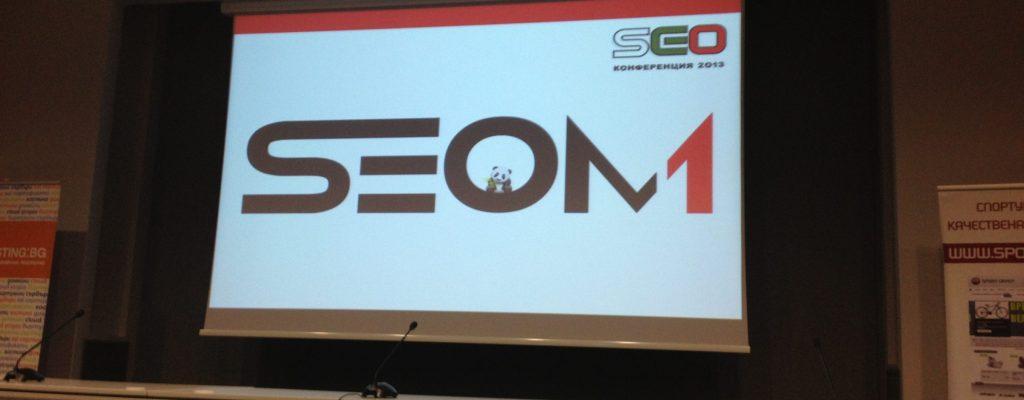 Liveblog: SEO конференция 2013
