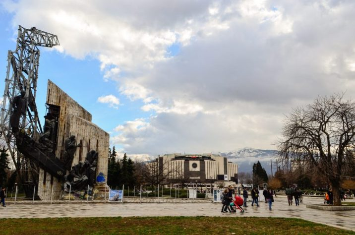 ruins palace of culture