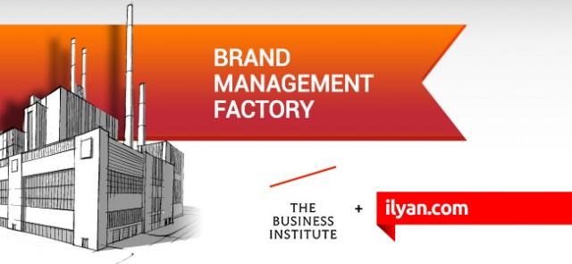 Brand Management Factory