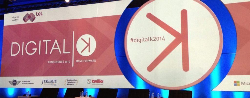 DigitalK 2014: Началото
