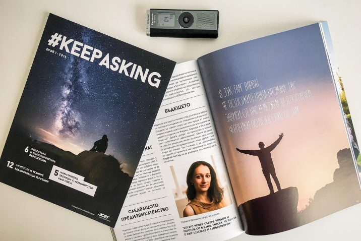 keepasking списание