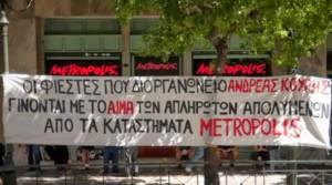 metropolis1492013