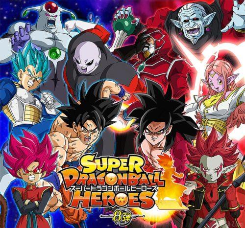 super dragon ball heroes σειρά