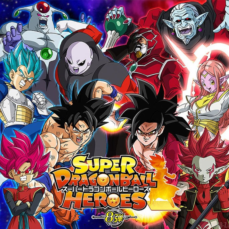 super dragon ball heroes σειρά