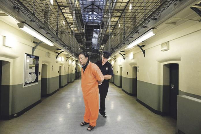 Photoshopped image of Li in the MDC cell block, where he will be held until trial. Image by Andres Badilla, DiarioExtra.com