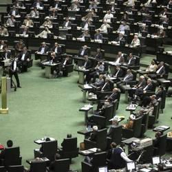 The Iranian Parliament