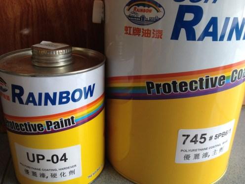 SƠN PU RAINBOW 745 (2)