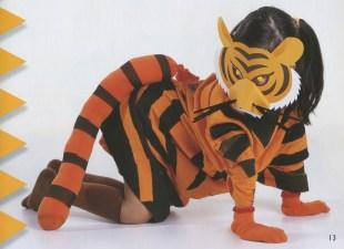 PROP_Tiger2