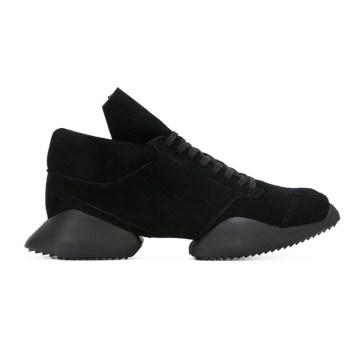 Adidas Rick Owens Sneakers