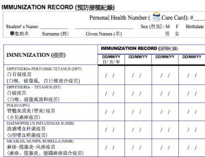 foreign-language-immunization-schedules