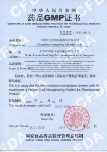 Changchun Changsheng Life Sciences Ltd. is no longer making vaccines
