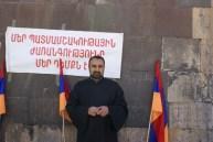 Հուշարձանների և տեսարժան վայրերի միջազգային օրվան նվիրված միջոցառում Զորաց տաճարում