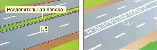 Дорога без разметки как определить встречную полосу