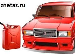 расход топлива ВАЗ 2107