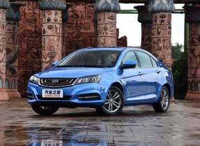 Geely Emgrand 7фото